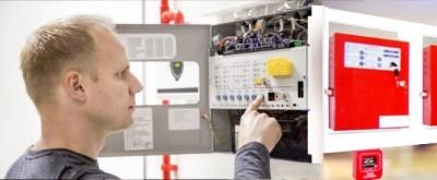 Техническое обслуживание пожарной сигнализаций