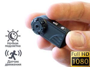 skritaya-kamera-v-datchike-yurist