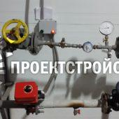 Автоматическое пожаротушение сигнализации г.Набережные челны РТ